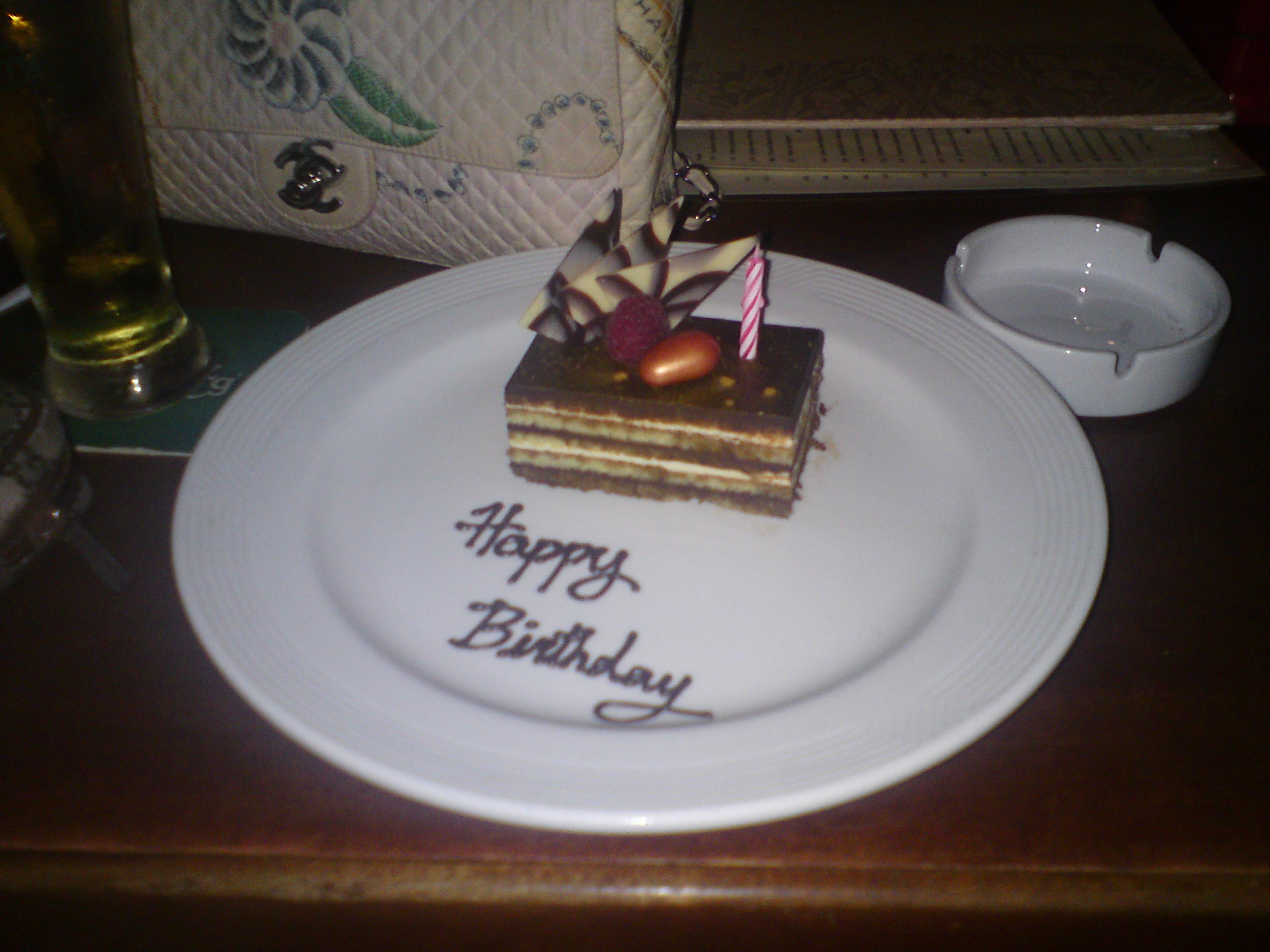 Lyric Happy Birthday Cake